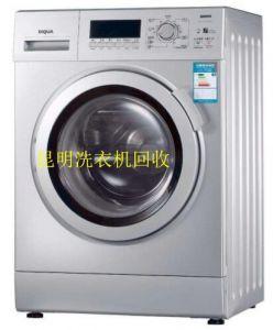 昆明洗衣机回收,二手洗衣机回收