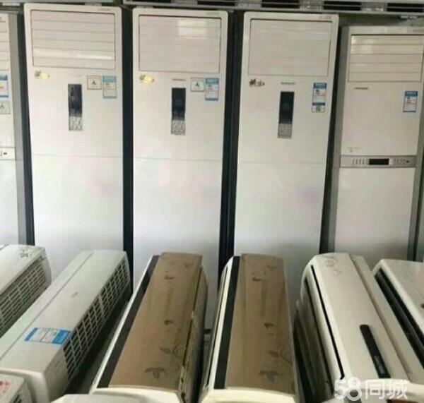 昆明回收二手空调,家用空调,商用空调回收